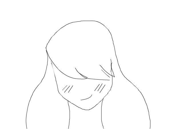 Shy Shy Shy Girl