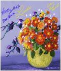 Birthday Card, Linda