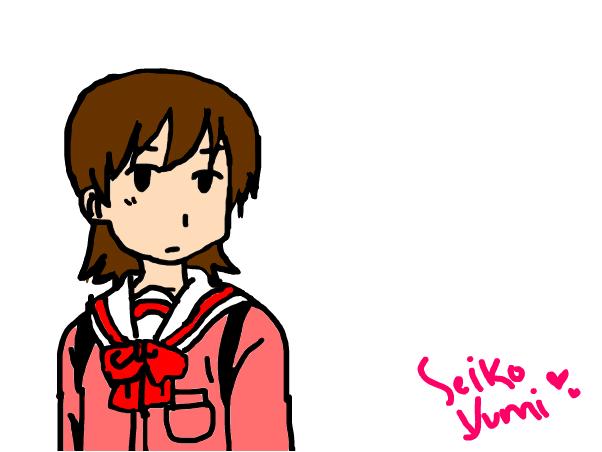 Seiko Yumi