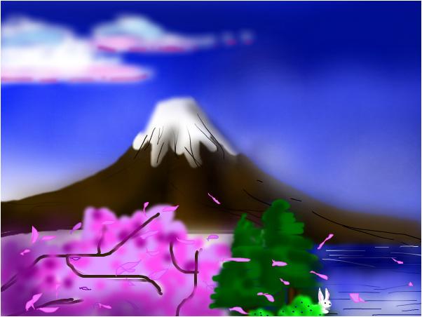 Mount Fuji~!