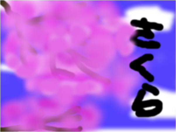 _sakura_