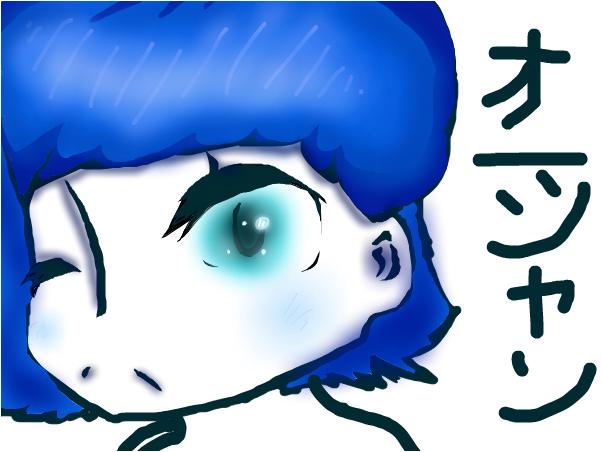 オーシャン ~Jinx
