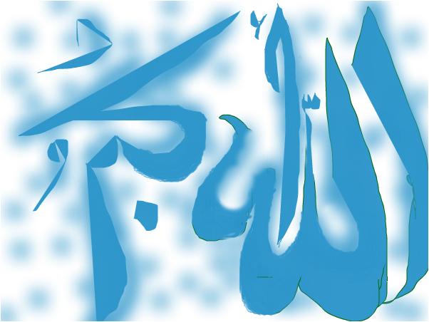 Islamic Script