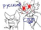 Edgy Russians lmao