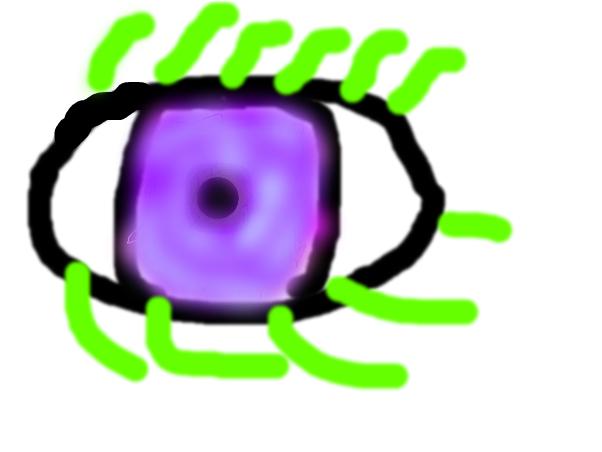 the eye of despare