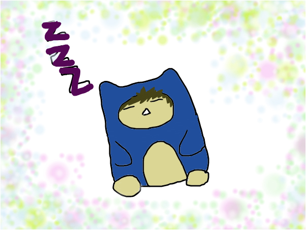 SHHH! HE'S SLEEPING!