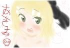 Akia! >w<