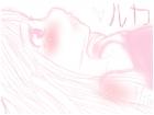 Luka - So pink