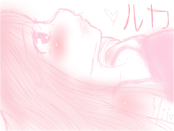 And now PINKER! (??