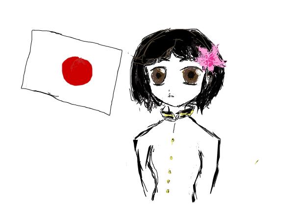 japan ask