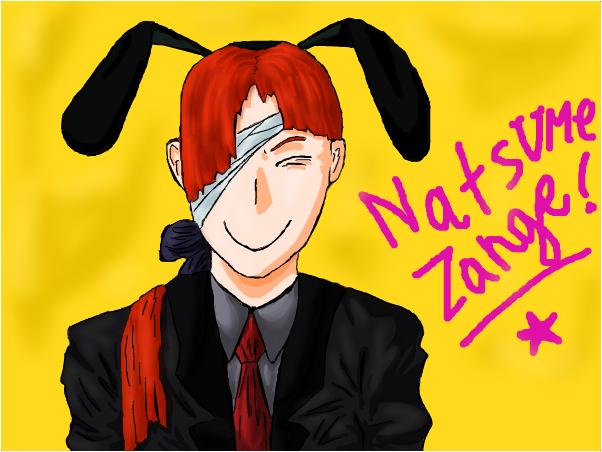 Natsume Zange