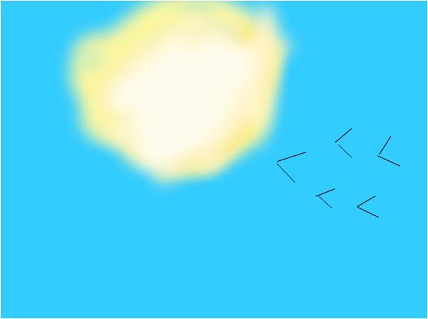 солнцэ