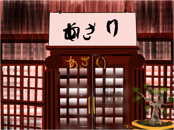 Japanese Pub-requested