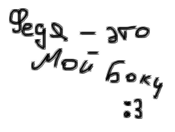 екоое
