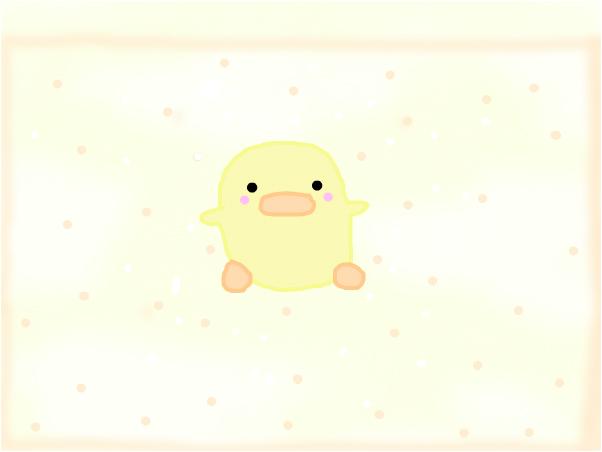 Kawaii duckie
