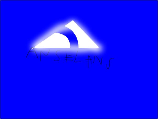 Anselans logo