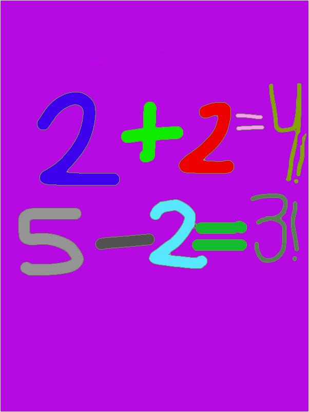 2+2=не 3 а 4