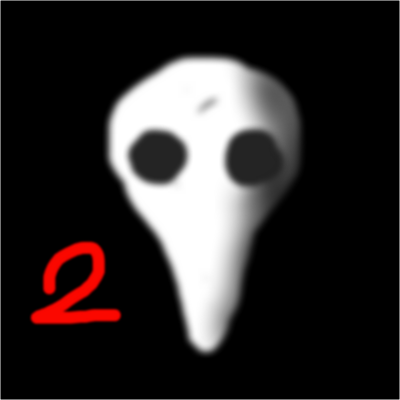 Ужас 2