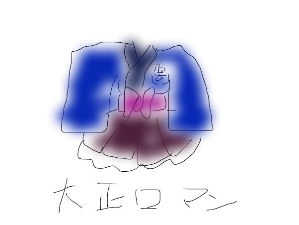 a cloths