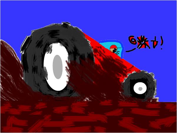 Drag racer stuck in mud