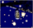 fairies by the lantern